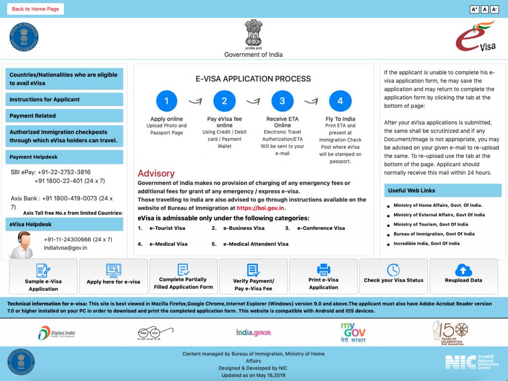 Web pagina 1 visado de la India